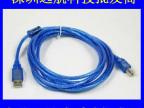 3米 USB标准2.0 打印线[全铜带磁环]