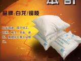 河北现货供应安徽/白龙苯酐工业级