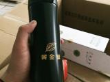 深圳佛山保温杯厂家 纯晟免费设计 正品质量期待亲的关注哦