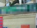 囯际新城西门商铺 住宅底商 39平米