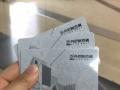 回收丹尼斯 购物卡加油卡