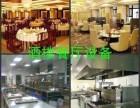 龙岗回收餐厅酒楼咖啡奶茶店面包店超市空调厨具全套设备