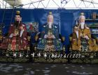 河南云峰佛像厂家订做 三清神像 太上老君佛像 寺庙神像摆件