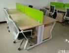 九原办公家具,办公桌,培训桌,一对一辅导桌,培训桌定做