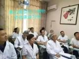 北京针灸培训,11月贺氏三通针灸培训班
