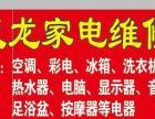 秦皇岛移动DVD组合音响低音炮功放蓝光播放机维修