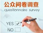 中汇国际微交易调查问卷:你每天定的盈利是多少?