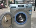 8公斤海尔变频洗干一体洗衣机