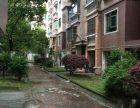 水悦城附近 东山花园4楼精装2房,家私齐全拎包住!东山花园