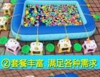 转让9成新以上儿童加厚钓鱼池充气水池,适合广场摆摊生意
