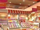武汉良品铺子零食店加盟 限时免加盟费2016较赚钱