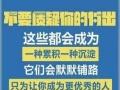 徐州网络营销推广,小程序开发,网站开发