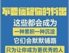 徐州网站开发,小程序开发,APP开发,淘宝装修