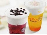 coco奶茶店加盟coco奶茶