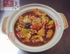 仟佰味黄焖鸡米饭别具一格的特色鸡煲类米饭,当之无愧的招牌美食