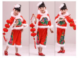 儿童表演服幼儿舞蹈服成人秧歌服二人转大红灯笼演出服喜庆开门红