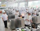 河北厨师学校 保定虎振烹饪学校 中国好厨师培训学校