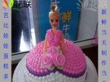 订生日蛋梁子湖华容鄂城口鄂州蛋糕实体店水果蛋糕特价