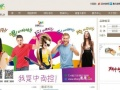 海门 启东专业做网站 网站制作建设网页设计