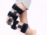 膝关节术后固定支架生产厂家好医仕