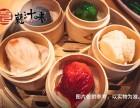 中式快餐加盟店加盟费多少中餐加盟龙汁味开店赚百万