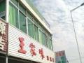 江南茗茶城北侧新装修房(独卫)