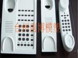 南博供应,3d打印手板模型设计制作及模具加工注塑产品一体化工厂