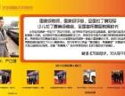 艺尔国际艺术教育胶州拉丁舞、中国舞、芭蕾舞专业学习