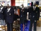 长水教育集团集采中心对校服被褥供应商进行实地考察