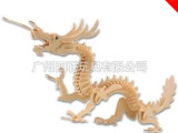 四联木质拼图3D拼板模型玩具 十二生肖十一 促销礼物小龙儿童玩具