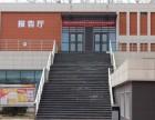 辛安 黄河中路快捷酒店标准公寓宿舍 酒店公寓 精装租赁