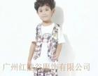 广州红熊谷品牌童装折扣批发 投资金额 1-5万元