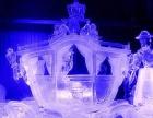 冰雕展出租冰雕展租赁商场地产活动道具冰雕展厂家供应