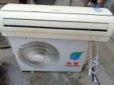 北京西城低價出售中央空調全市送貨上門