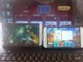 电玩网街机手机电玩城平台手机网络后台免费加盟代