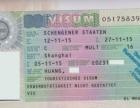 加拿大签证办理 全球通签证专业办理加拿大10年有效签证
