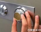 西安未央区步阳防盗门售后服务 步阳门换锁修锁