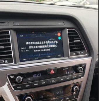 现代 索纳塔 2016款 2.0 自动 hybrid HE智能型-4S店定期保养