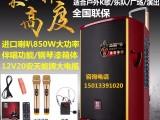 原装曼龙M315户外专业K歌大功率广场舞音响充电乐队快手音箱