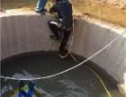 嘉鱼县管道清淤管道CCTV检测 气囊堵水砖块封堵管道