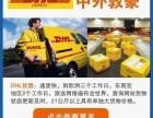 桂林国际快递寄东西到美国,美国加拿大新西兰进口到桂林