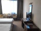 石柱黄水宾馆