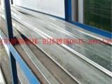 山东宝跃来镀锡铝排厂家 1070铝排镀锡自产自销 现货铝排