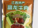温州特色小吃 40克泡淑牛肉 富龙牛肉 赣中黄牛 休闲食品