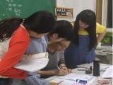 天津地区班课一对一周末托管