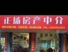 高河塘江南逸庭小区门口商铺