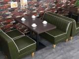 山東鑫興咖啡廳沙發卡座 餐廳廠家尺寸定做