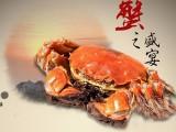 深秋美食-好蟹汇大闸蟹