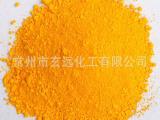 【专业技术】玄远化工 包膜深黄 优质黄色 化工材料