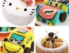 扬州面包新语蛋糕店生日蛋糕同城配送新鲜动物奶油水果免费送